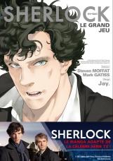 sherlock-tome-3-975476