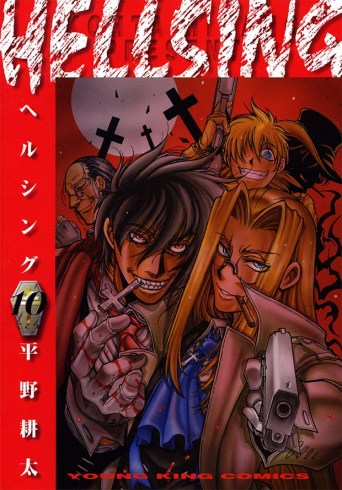 hellsing-tome-10-3441793